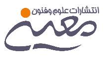 ناشر علوم پزشکی